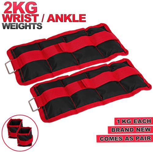 Adjustable Dumbbells In Pakistan: Wrist Ankle Weight Red & Wrist Ankle Weight